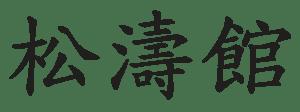Maitland Martial Arts